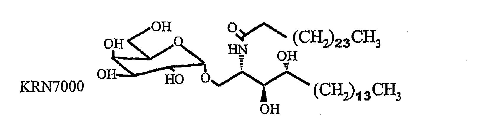 其具有α-半乳糖苷神经酰胺(a-galcer)结构以及免疫