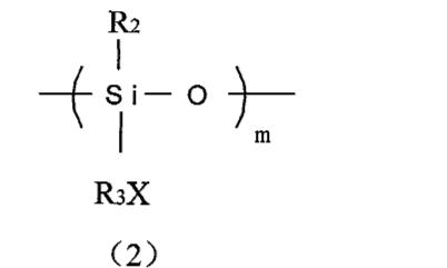 卤素取暖器电路图