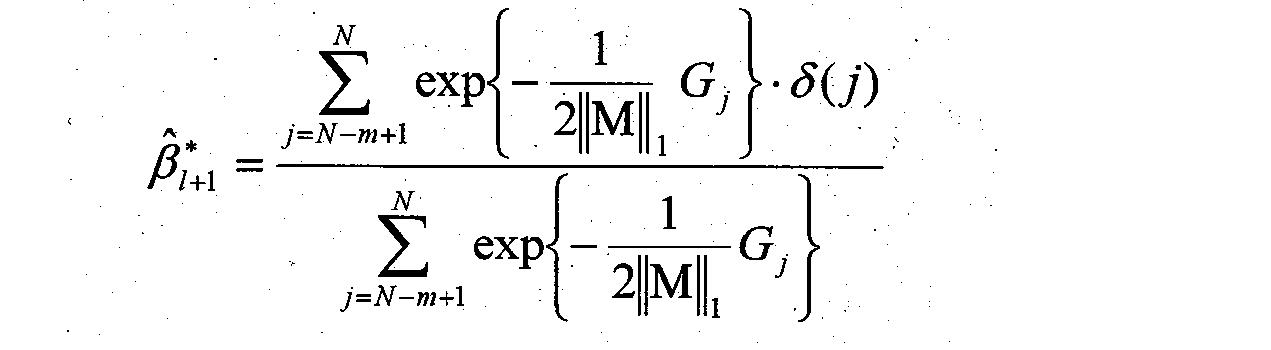 高斯枪电路原理图