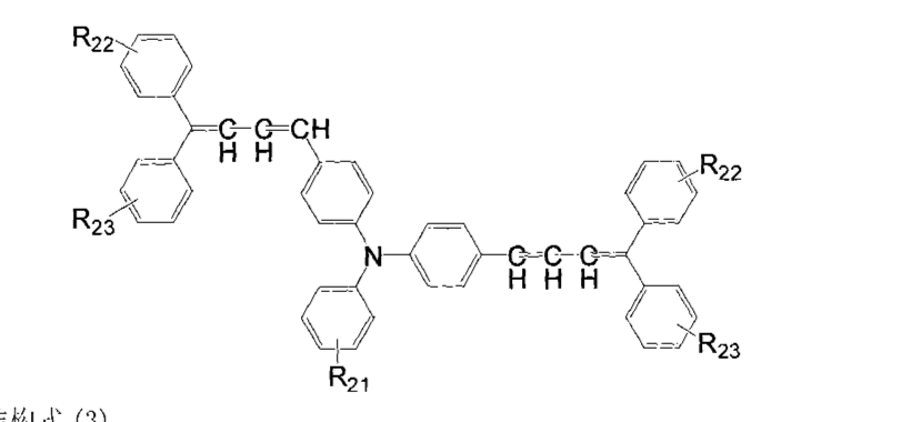 [0077] [0079] 在结构式(3)中,r21表示氢原子,具婴15个碳原子的烷基