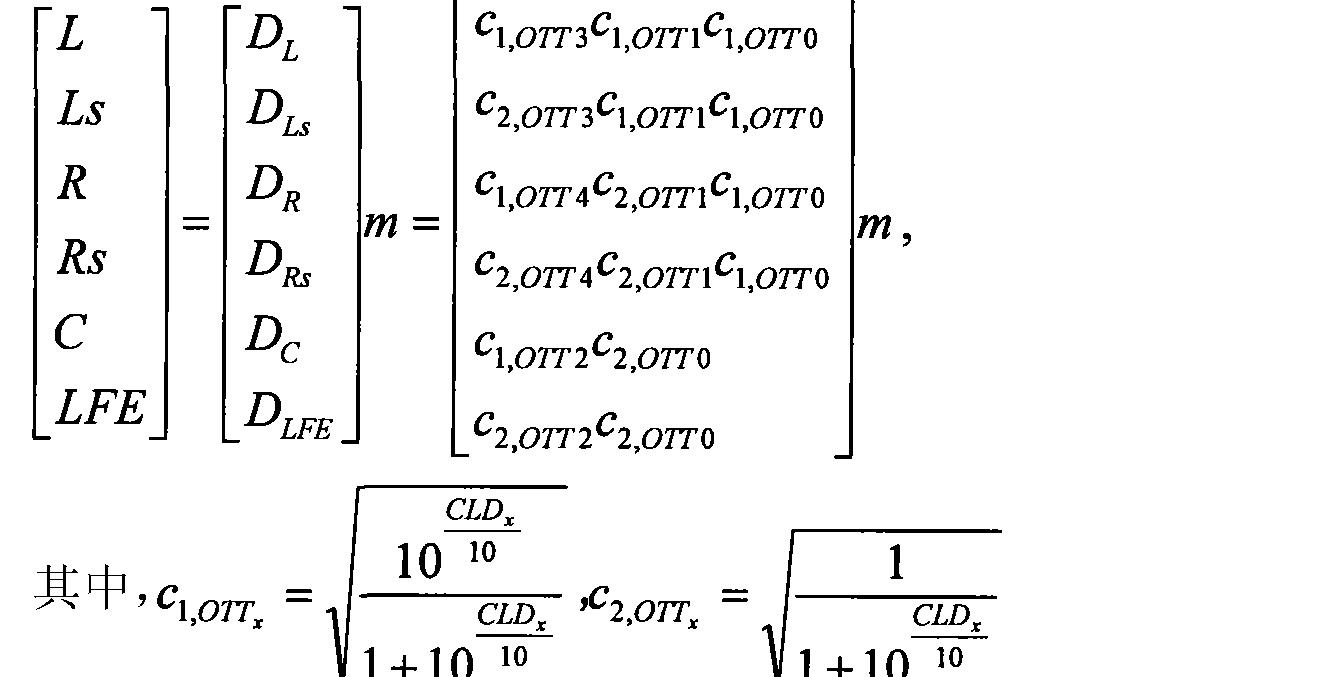 解码接收收电路图