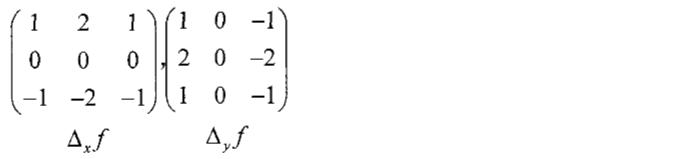 电路 电路图 电子 设计图 原理图 684_159
