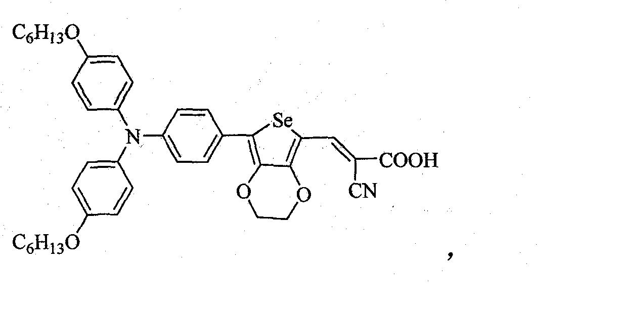 化学结构式xiii