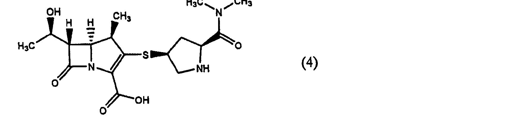 青霉素的配制方法