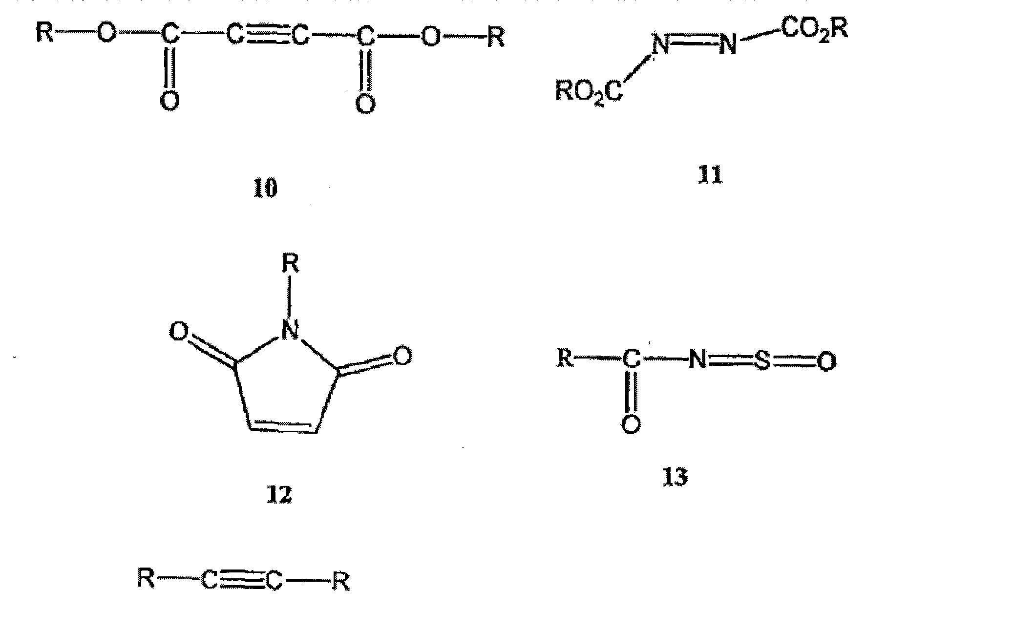 碳纳米管和富勒烯与分子夹的