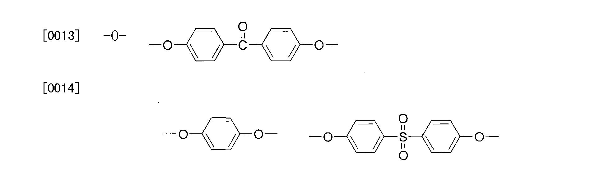可以得到高性能树脂聚苯硫醚的前驱体