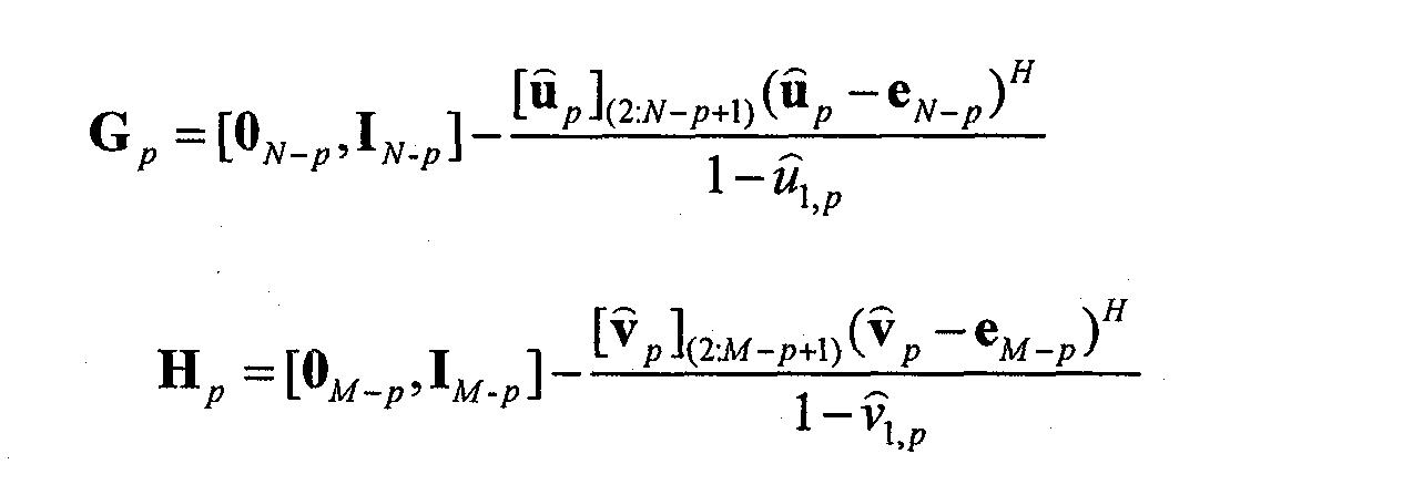 ∏型lc滤波电路图