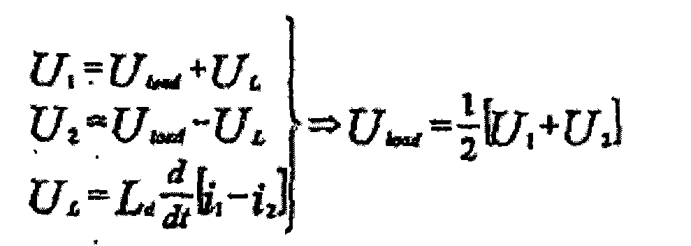 其中当相应逆变器的两个输出电流i1和i2相等时