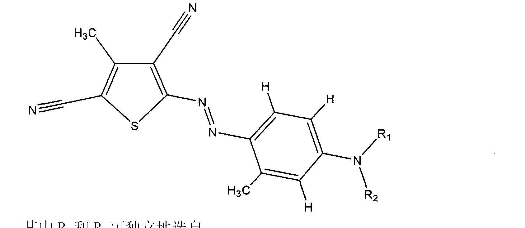 环氧丙烷,缩水甘油氧化物,环氧丁烷以及它们的混合物.