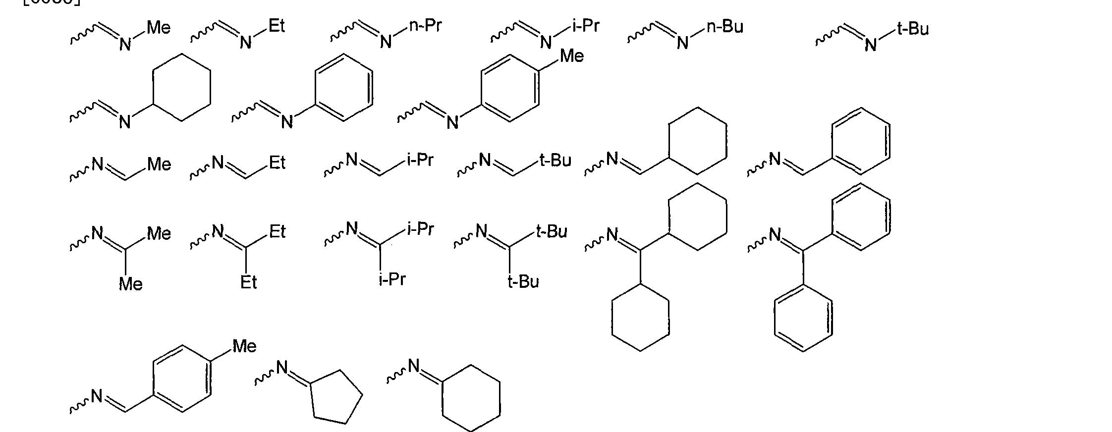 [0195] 优选的是,作为电荷输送材料的低分子有机化合物或高分子有机化合物应当具有最低三重态激发能(TH),所述最低三重态激发能(TH)与金属配合物的最低三重态激发能(TM)满足关系: [0196] TH > -0.2 (eV)。 [0197]当将高分子有机化合物用作电荷输送材料时,基于聚苯乙烯标准,该高分子有机化合物的数均分子量优选为IO3至108,更优选为IO4至106。而且,基于聚苯乙烯标准,该聚合物的重均分子量优选为IO3至108,更优选为5 X IO4至5X 106。 [0198]
