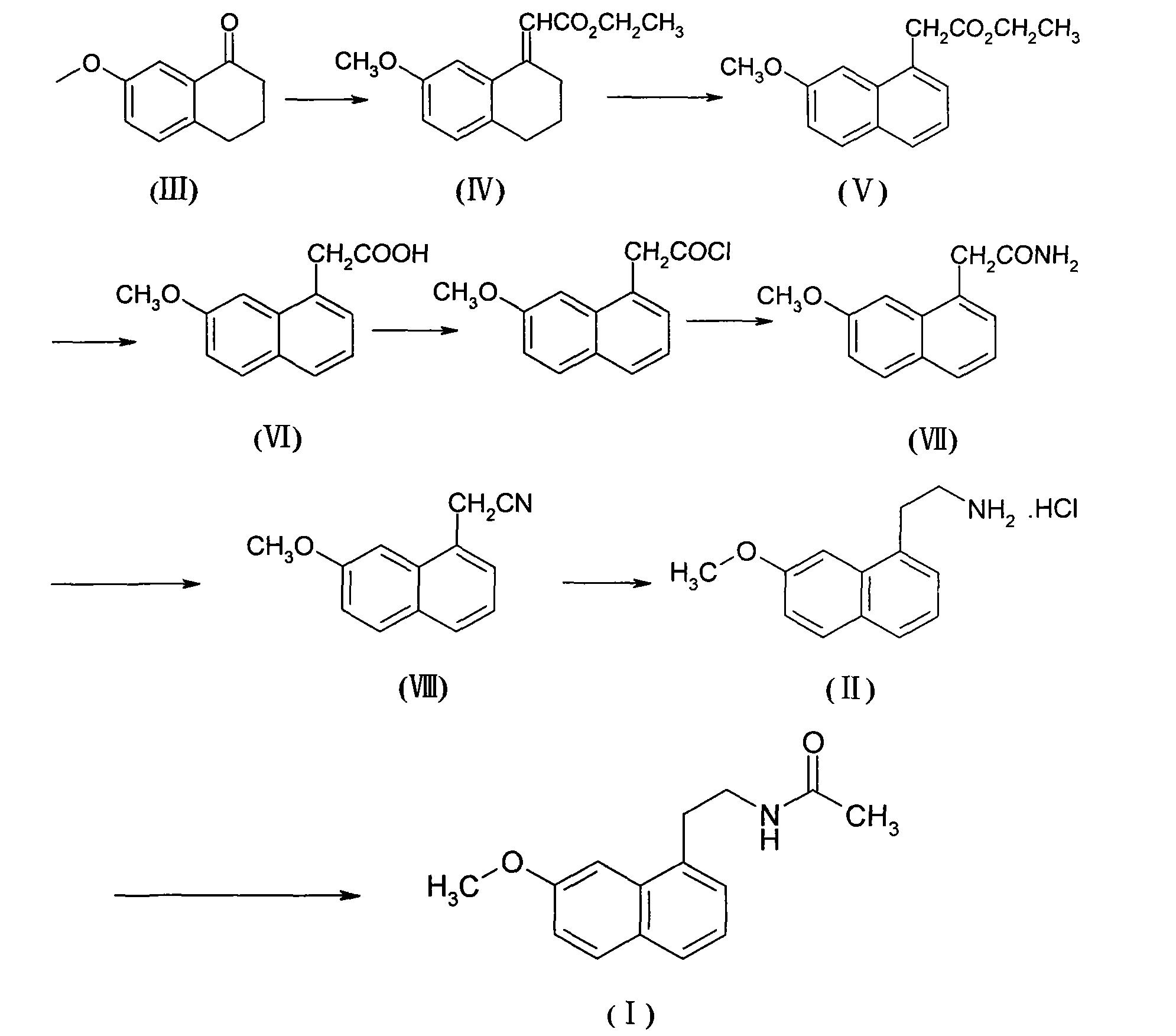 所用的路易斯酸可选自三氟化硼乙醚