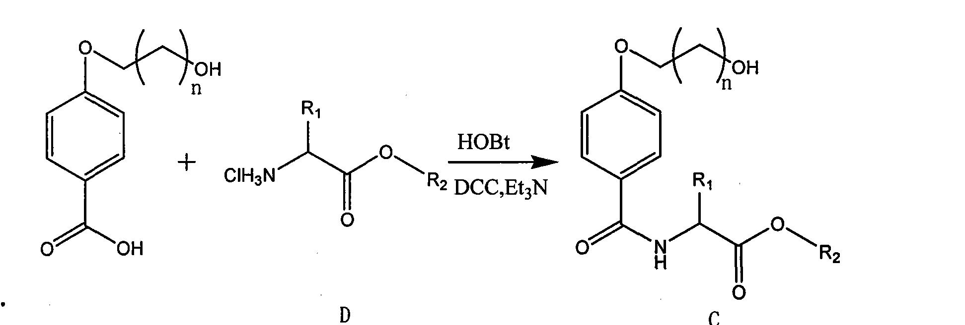 Patent CN101723849B - Novel 18F labeled amino acid derivatives, preparation method and