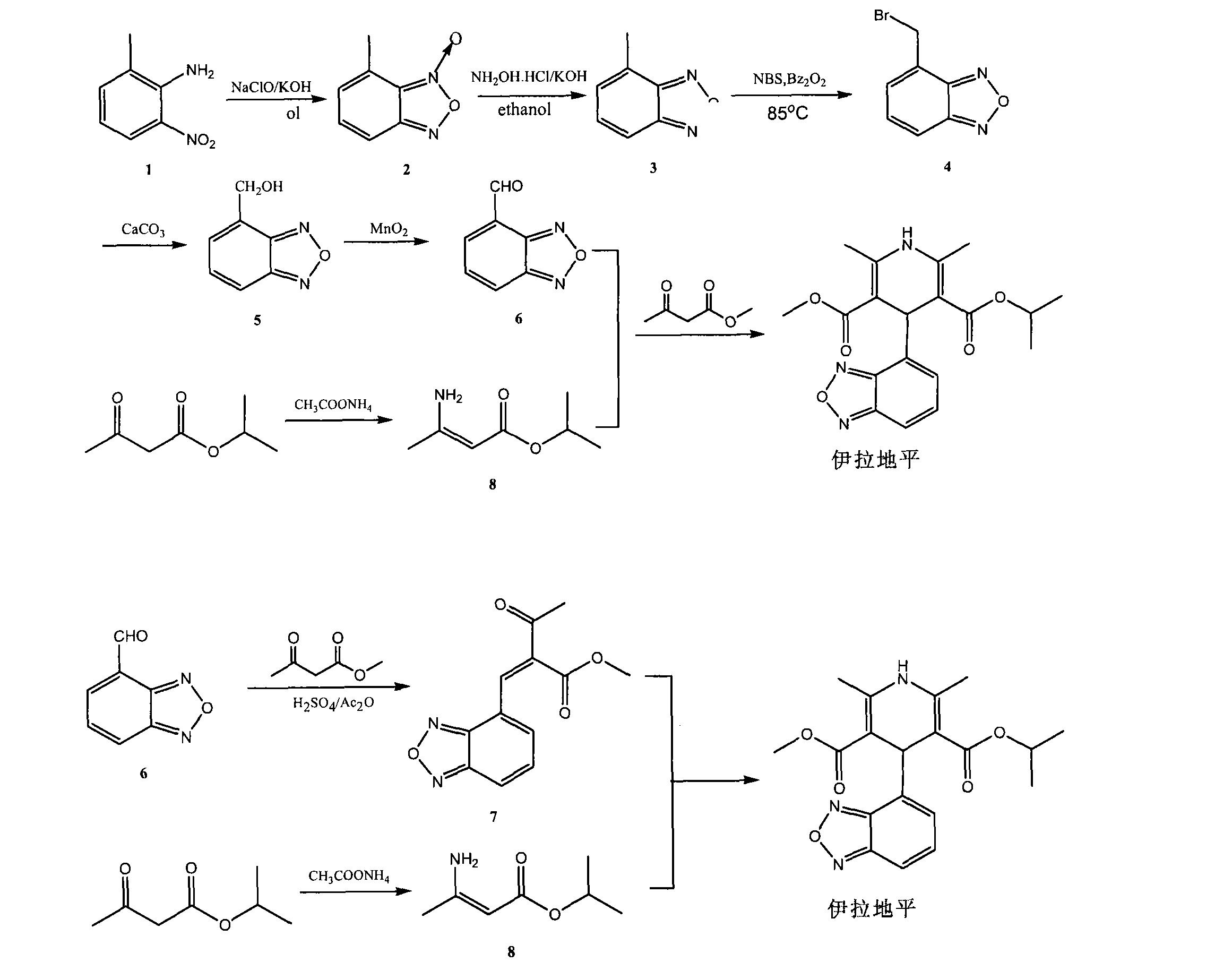 Figure CN101768153BD00081
