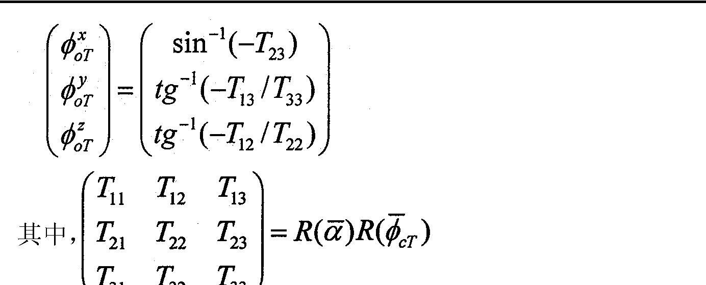 电路 电路图 电子 原理图 1384_559