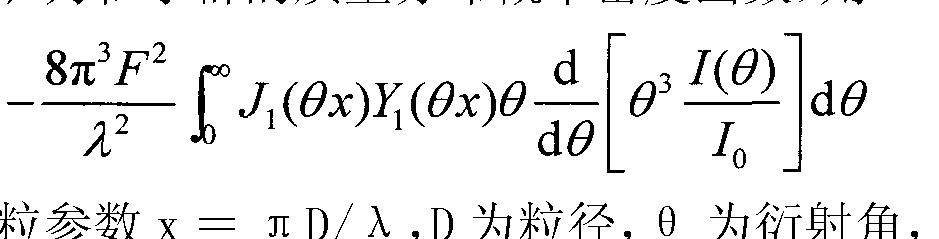 比例求和积分微分电路