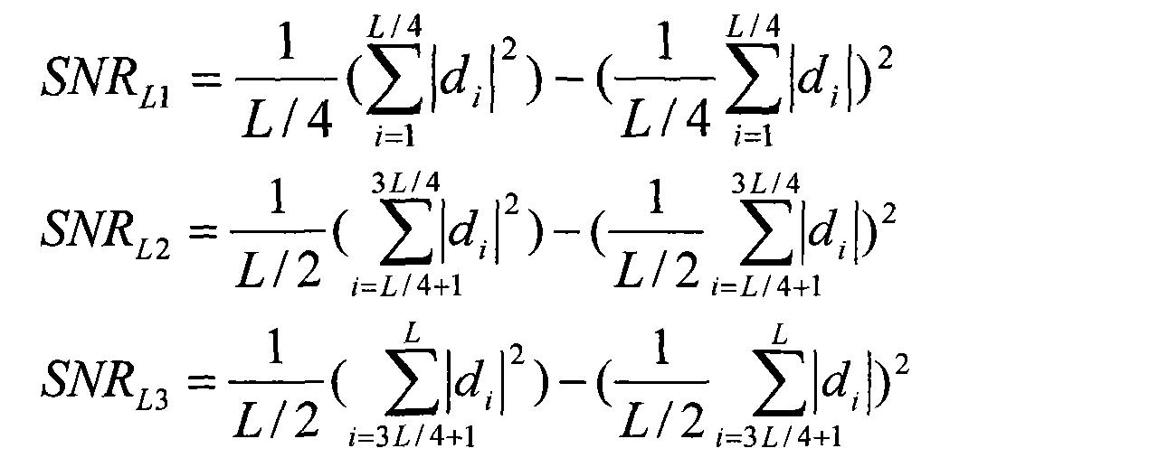 或者dc±15-24v供电,就是正负电源单电源一般是dc12v,dc15v,dc24v等