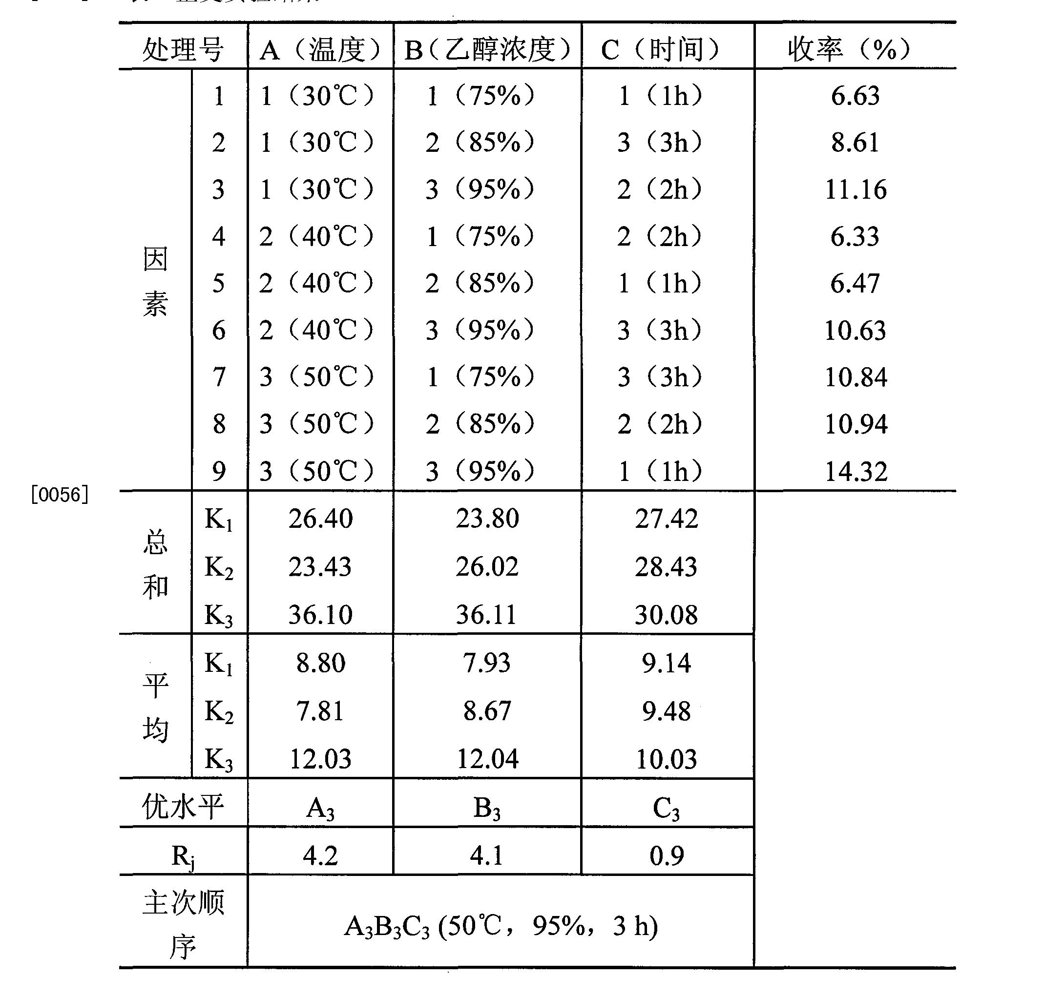 电路 电路图 电子 原理图 2138_2046