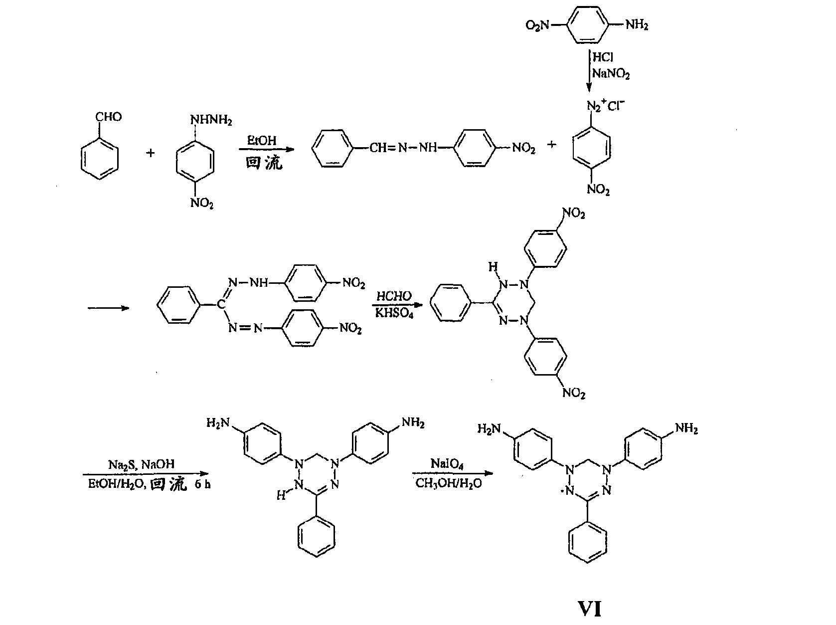 乙炔分子的结构示意图