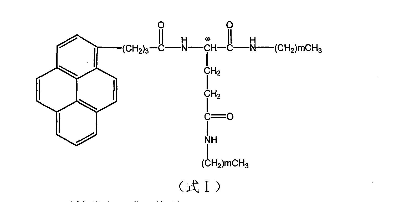 一种碳纳米管/有机凝胶复合物