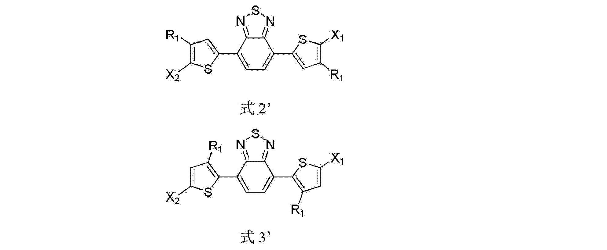 [0024]式 4 [0025] 式3中,R1代表各类烷基、烷氧基,位置可为噻吩@位其中之一;式4中,X1代表氢原子或醛基;X2代表氢原子、碘、醛基。 [0026] 本发明的染料敏化太阳能电池器件包括玻璃基底、二氧化钛纳米层、吸附在二氧化钛纳米颗粒上的染料、碘离子电解质、钼电极和FTO玻璃(掺杂氟的SnO2导电玻璃)层。采用式2所示的染料Ia制备的器件能量转换效率达到6%以上,而进一步衍生化的染料最高效率达到9%。 [0027] 本发明的创新之处在于提供了一类结构新颖的含苯并噻二唑的低能级差的有机小分子
