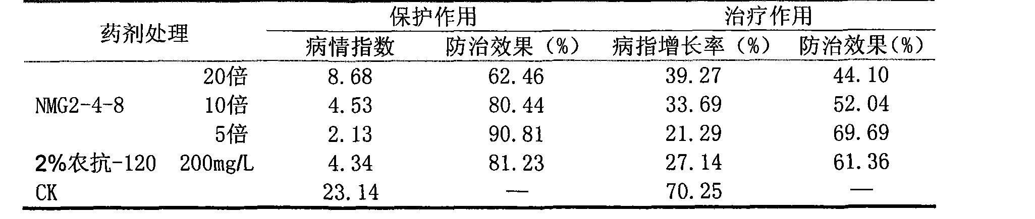 电路 电路图 电子 原理图 2051_435