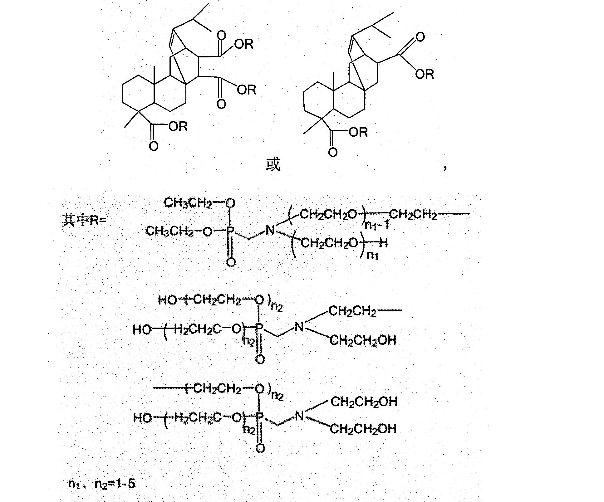 塑料的松香聚酯多元醇