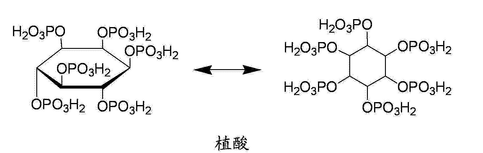 植酸由如下分子结构式表示:[0017]植酸天然地具有