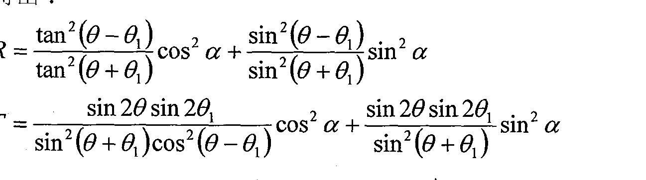 双角接线方法图解