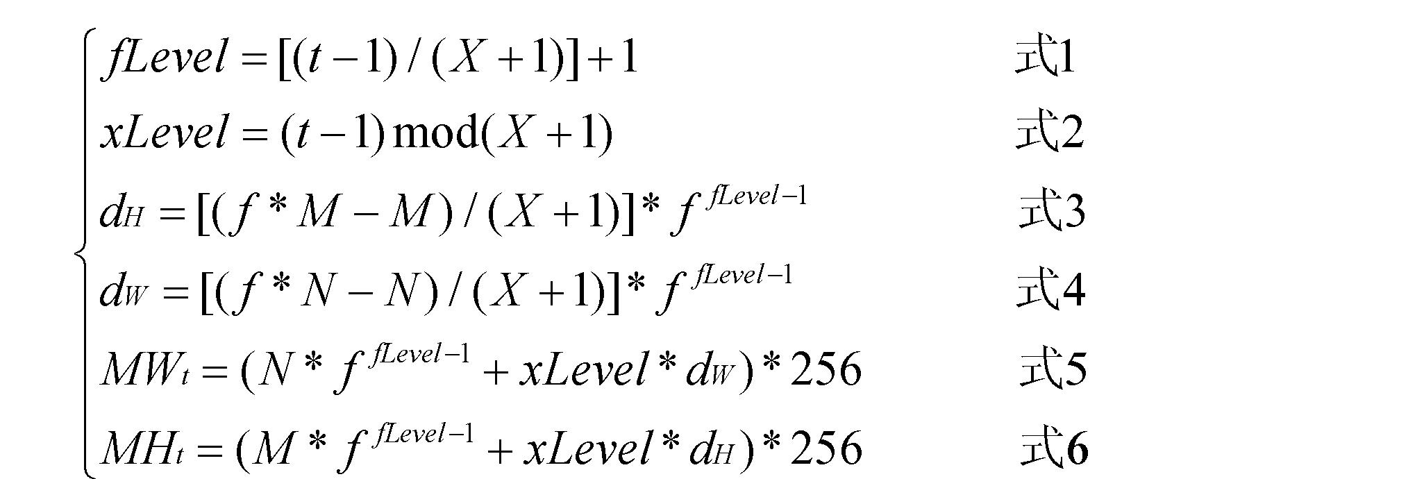 [0099] 其中,flevel代表嵌套金字塔模型中第t级所在组合模型大级别的