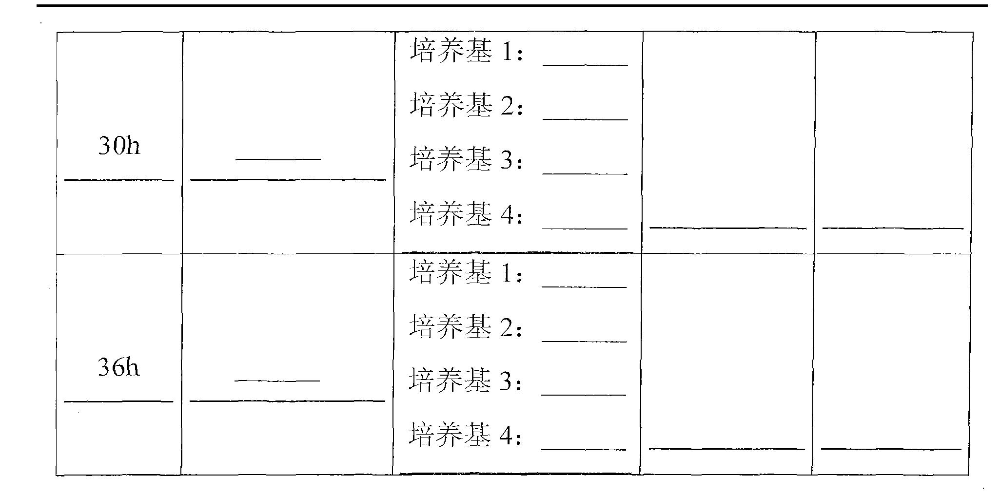 电路 电路图 电子 原理图 2051_1016