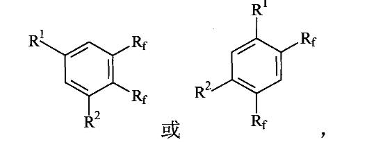 铁钴镍原子结构示意图