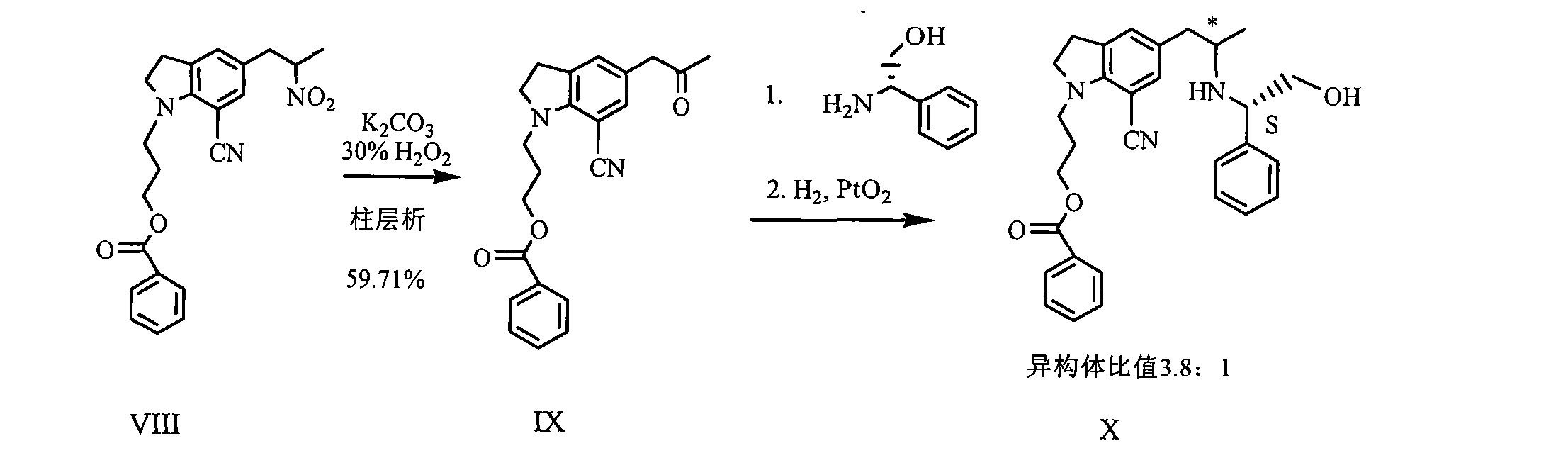 Figure CN101993407BD00071
