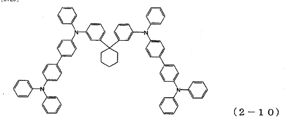 结构 的芳基胺化合物,或者由上述通式c3)表示的