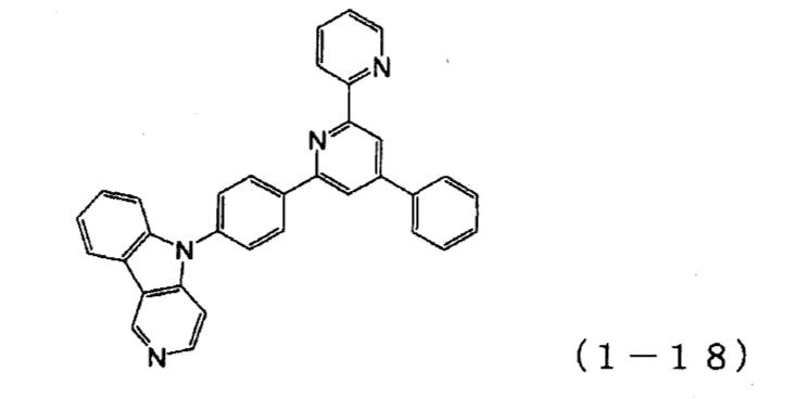 [0071] 其中Ar3表示取代或未取代的芳烃基、取代或未取代的芳杂环基或者取代或未 取代的稠多环芳基;R45至R55可相同或不同,并各自表示氢原子、氟原子、氯原子、氰 基、三氟甲基、具有1至6个碳原子的直链或支链烷基、取代或未取代的芳烃基、取代或 未取代的芳杂环基或者取代或未取代的稠多环芳基;m2和n4各自表示1至3的整数; W、X、Y和Z各自表示碳原子或氮原子,条件是当m2是2时,和当m2是3时,则n4 是1,以及仅仅W、X、Y和Z中之一表示氮原子,且所述氮原子不具有^2至R55中的15任一种的取代