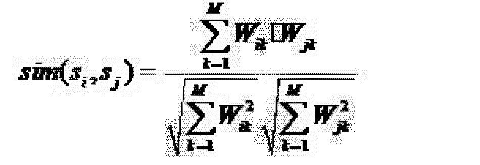 松下电器建立之初的组织结构图
