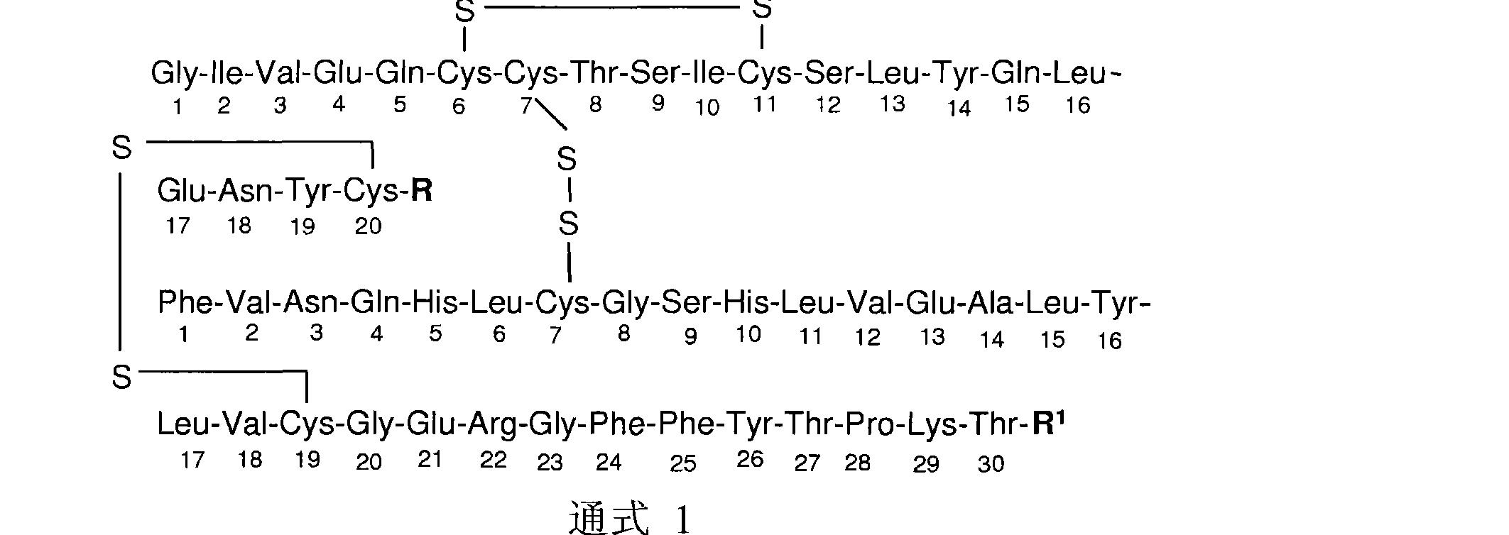 电路 电路图 电子 原理图 2125_754