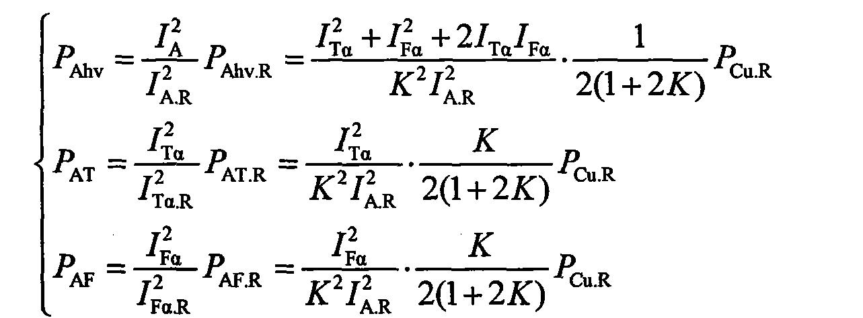 变压器绕组的等效电路模型