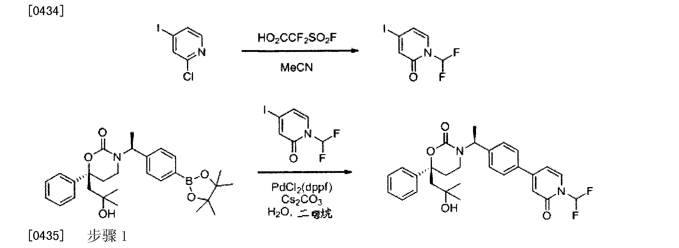 11beta hydroxysteroid
