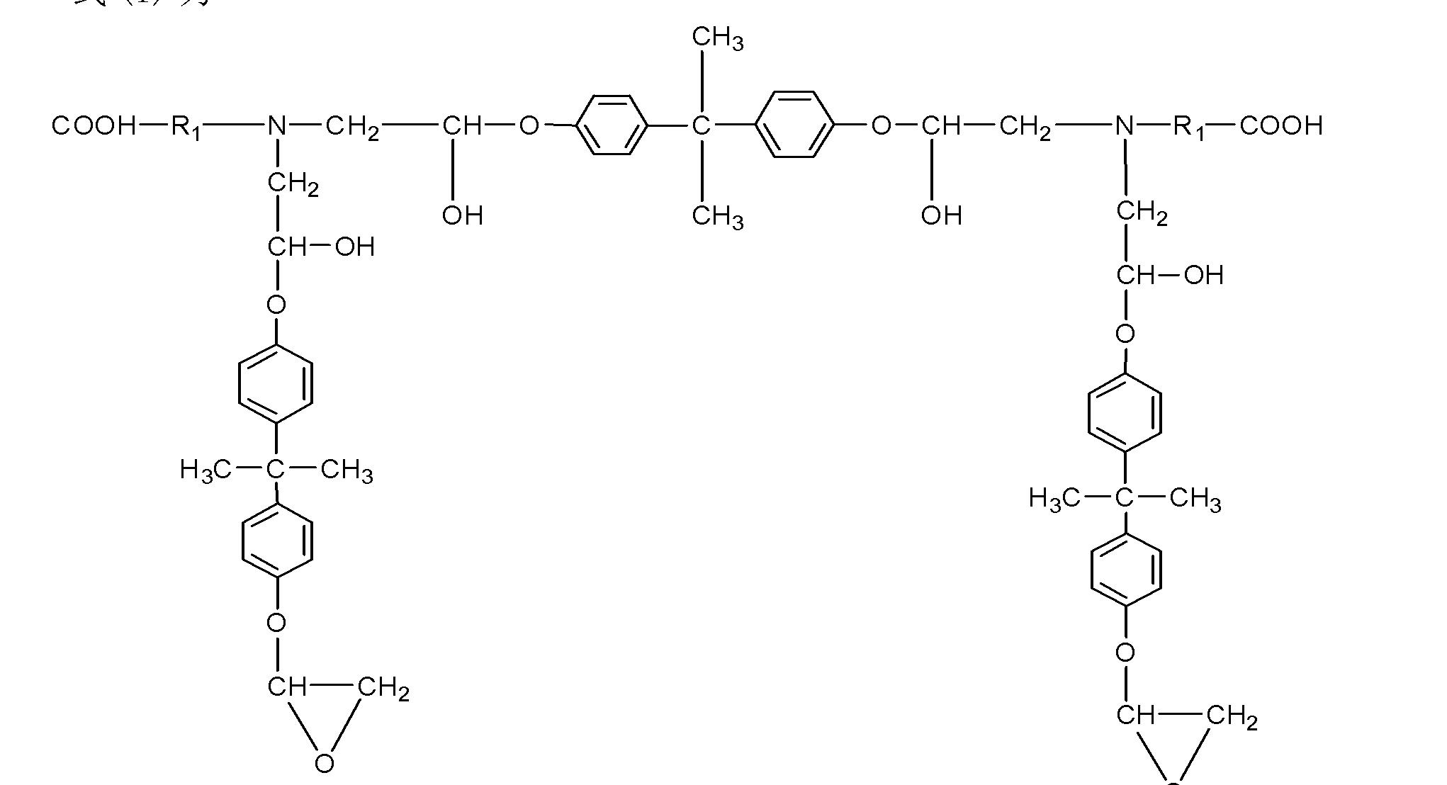 氧树脂的结构式