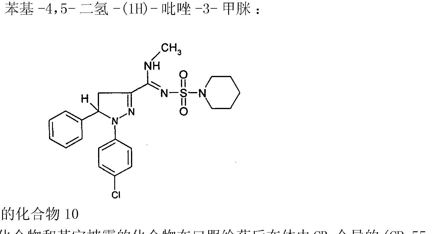 电路 电路图 电子 原理图 1478_783