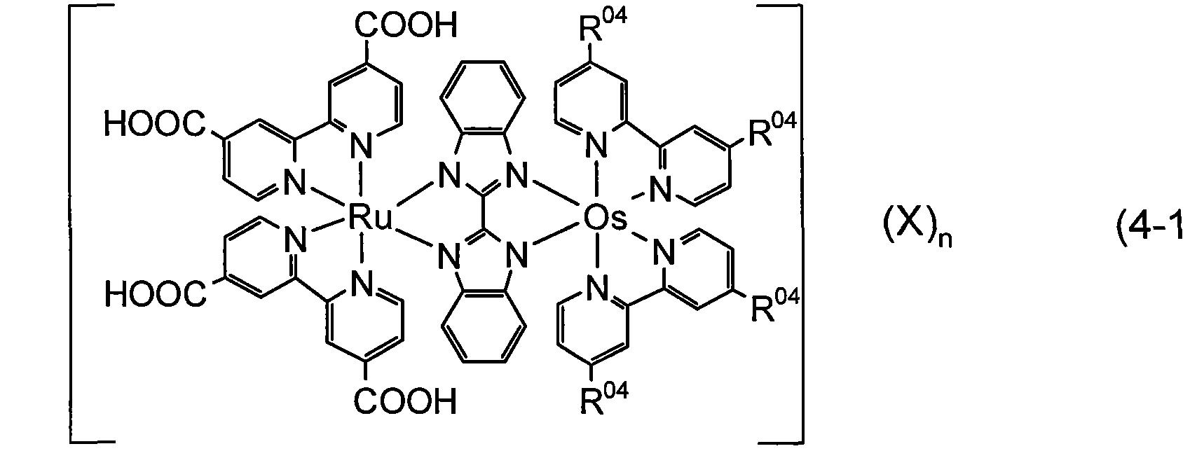 [0127] 其中,R4如上述所定义、代表作为抗? 离子的一价阴离子,Y代表卤素原子。 [0128] 该抗? 离子(X)不局限于一价阴离子,其它络合物染料可以用如上所述的相同方 式合成。 [0129] 单核锇络合物可以是经由一种单核锇络合物前体合成。该合成物中间体(即由如 上所述的通式(4-所表示的该单核锇络合物前体)和由如上所述的通式(4-所表示的该单核锇络合物都是新型化合物。 [0130] 由通式(4-所表示的单核锇络合物染料可以具有一个Ml质子,如通式(4-4)所表不。 [0131] 在
