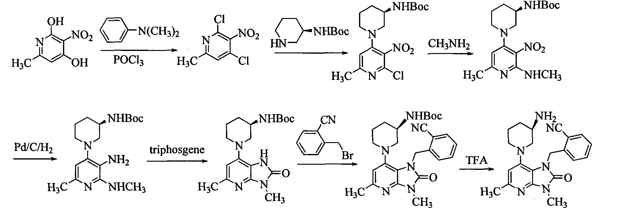 Figure CN102127072AD00533