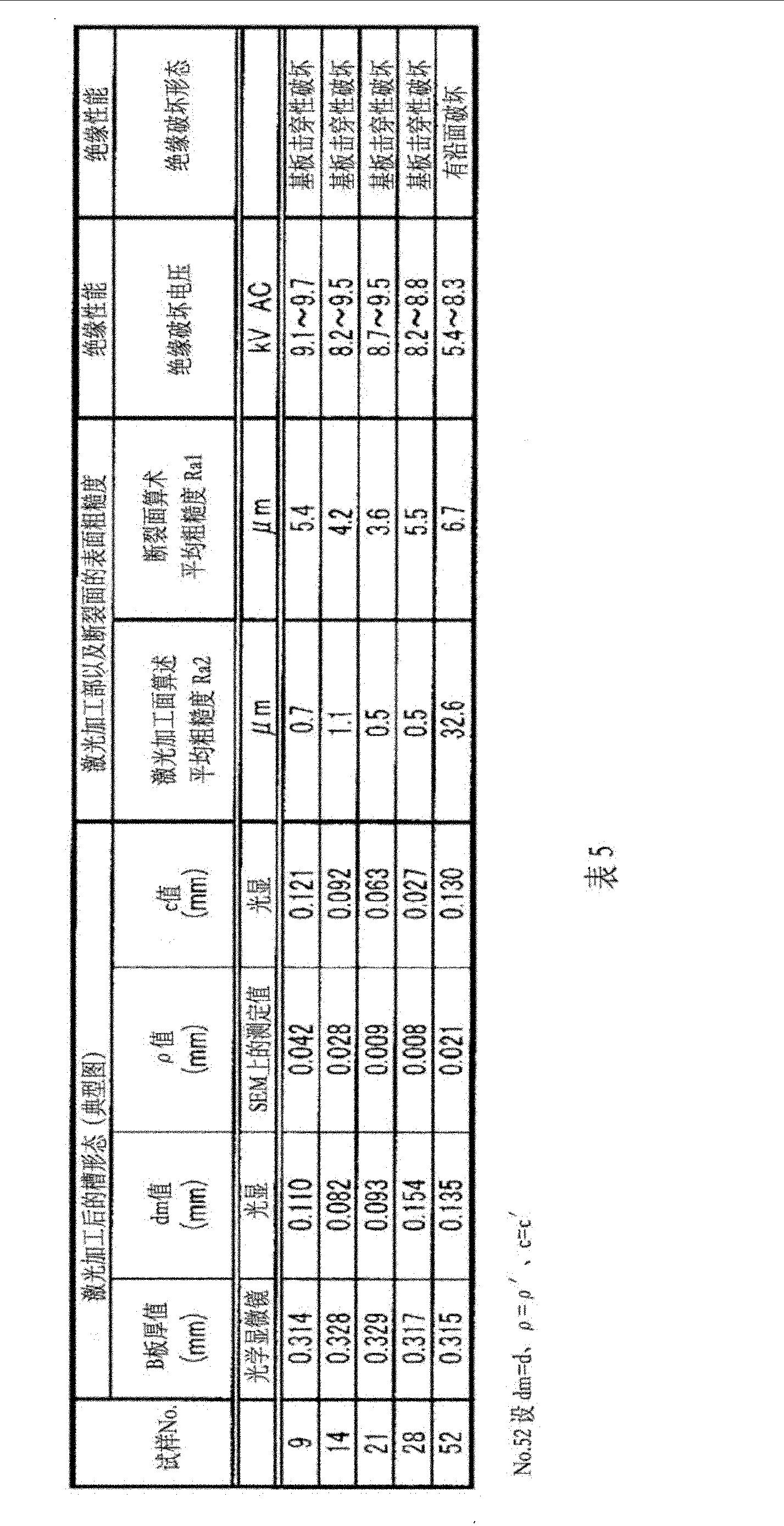 patent cn102132635a