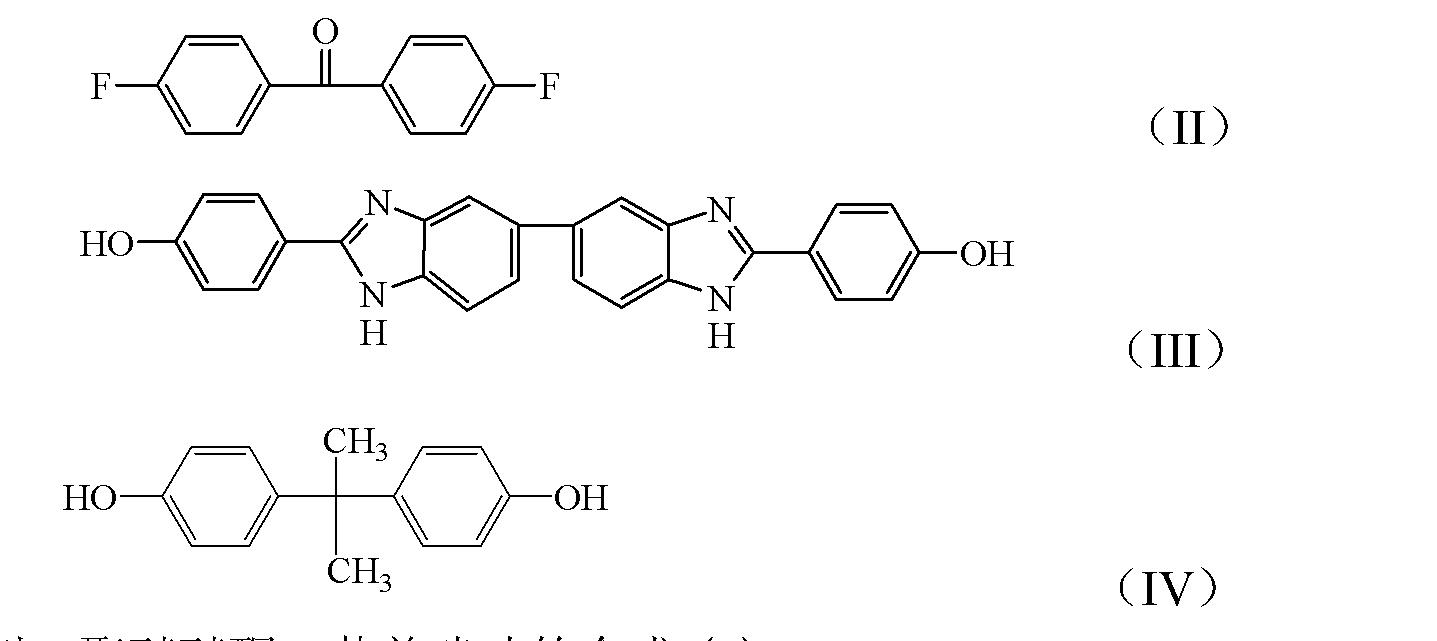 speek分子结构式