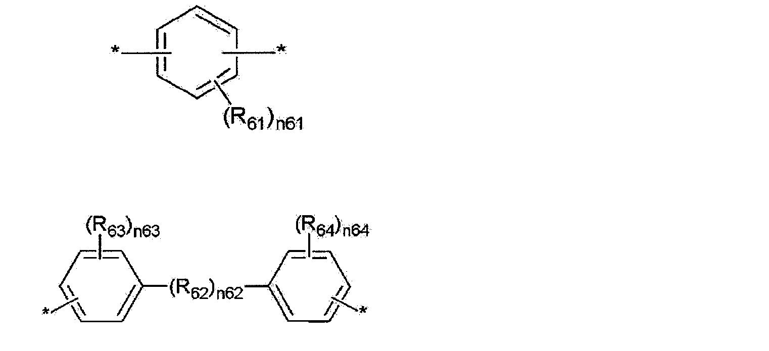 化学漫画图片大全手绘