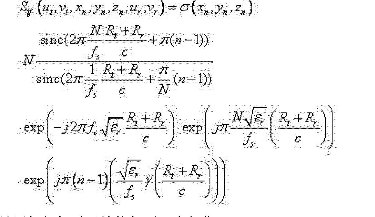 要使回波信号同相相加需要补偿如下三个相位