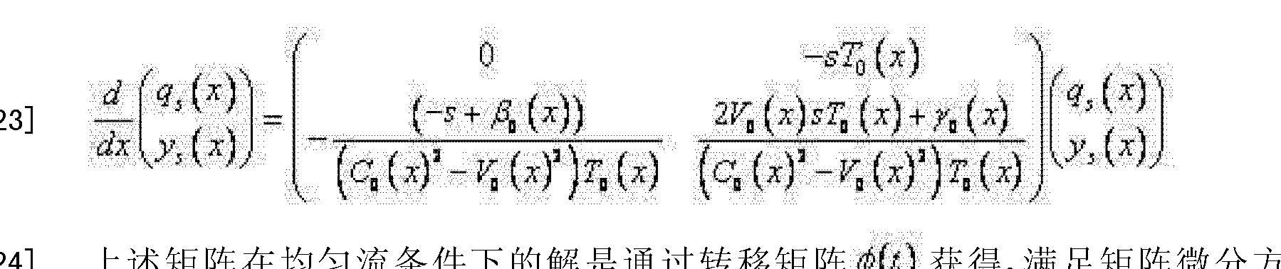 为系数矩阵,所示的矩阵微分方程的解可以通过picard