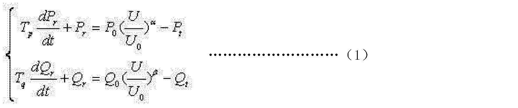 电路时间常数公式
