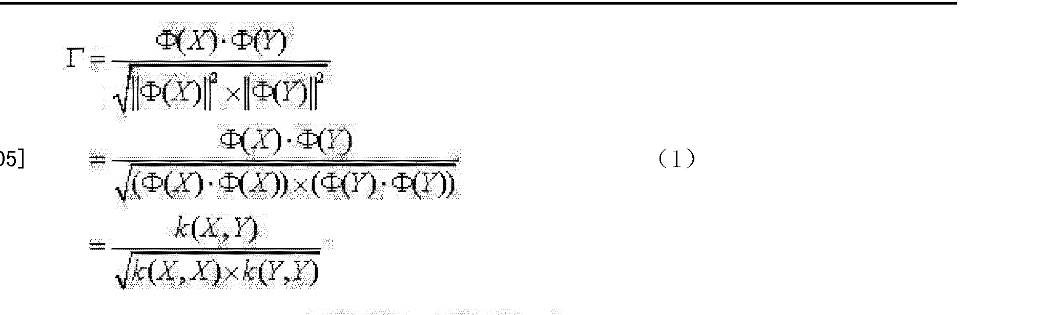 高斯枪原理电路图