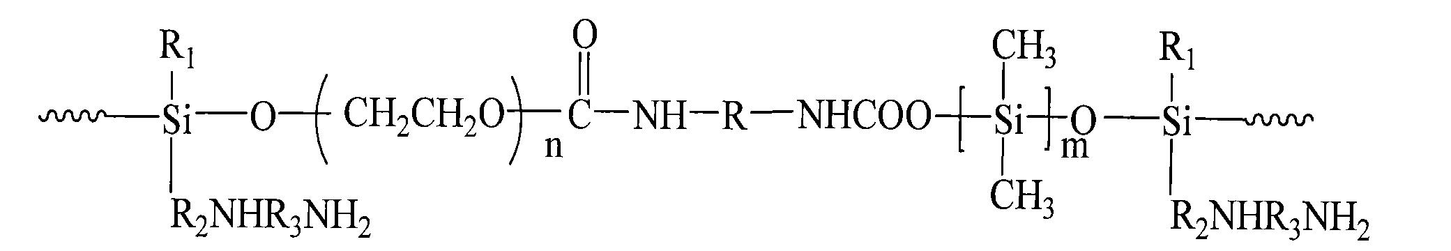 1.-种聚醚嵌段氨基硅油柔软整理剂,其特征在于具有如下结构通式